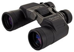 Jj-optics Prime 8x45